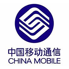 中国移动_220px_001