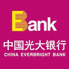 光大银行_220px_001