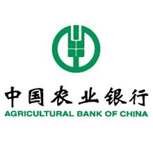 农业银行_220px_001